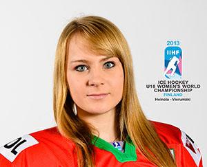 Medgyes Dorottya az U18-as női Négy Nemzet Torna legjobb hátvédje