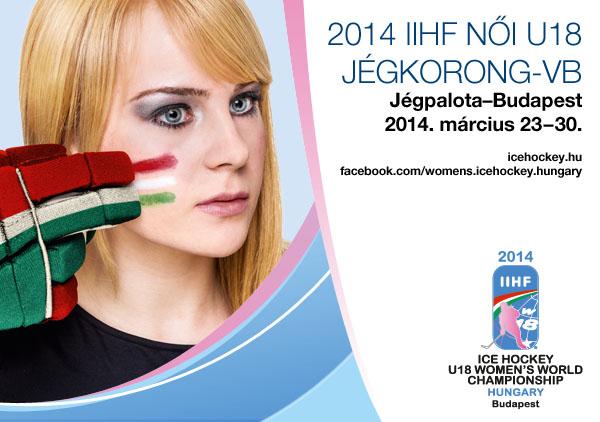 2014 női U18 VB