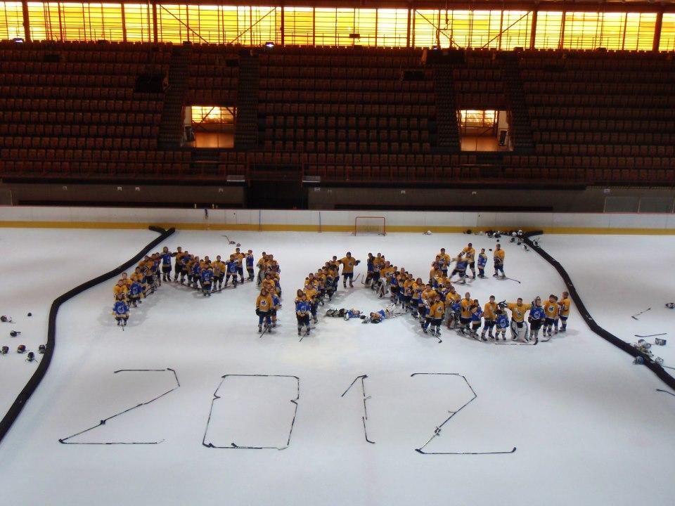 FRISSÍTVE – Mini csapataink Bécsben mérkőznek